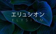 Elysium starkest blue aesthetic